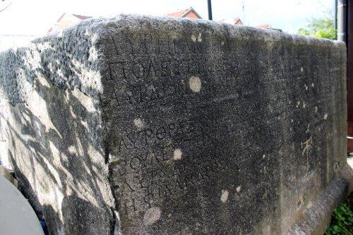Ünlü filozofa ait lahit, Ereğli Müzesi'nde sergileniyor