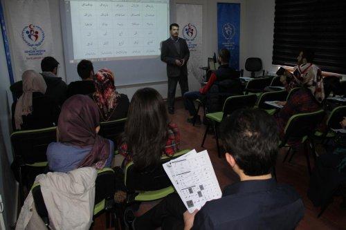 Erzincan'da Osmanlı Türkçesi kursu açıldı