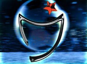 Süper Lig'de ilk devrenin değerlendirmesi! Analiz Haber