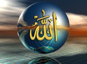 Duaların Hikayesi - İsm-i A'zam duası