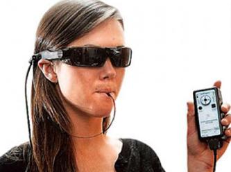 Görme engelliler için özel kayıt sistemi yapıldı