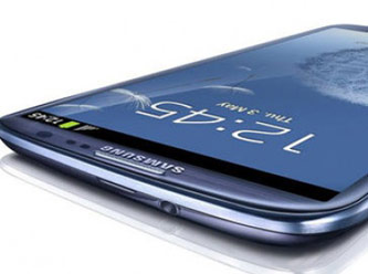 Galaxy S3'e kablosuz şarj