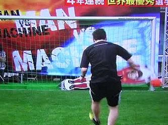 Messi bu kez robota karşı