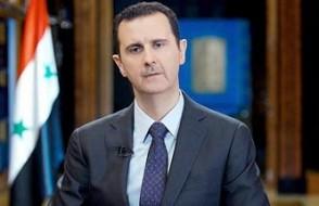 Suriye'nin yeni ismi belli oldu