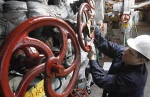 Rusya'dan doğalgaz kısıtlaması!