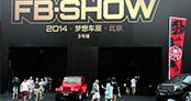 Çin'deki lüks otomobil fuarına büyük ilgi