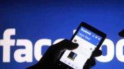Facebook'tan para kazanmak artık mümkün...
