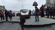 7.9 büyüklüğündeki depremde 2 kişi öldü