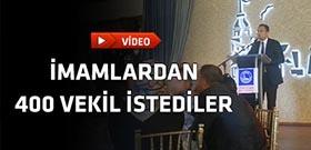Diyanet-Sen'in organize ettiği toplantıda AKP'liler konuştu