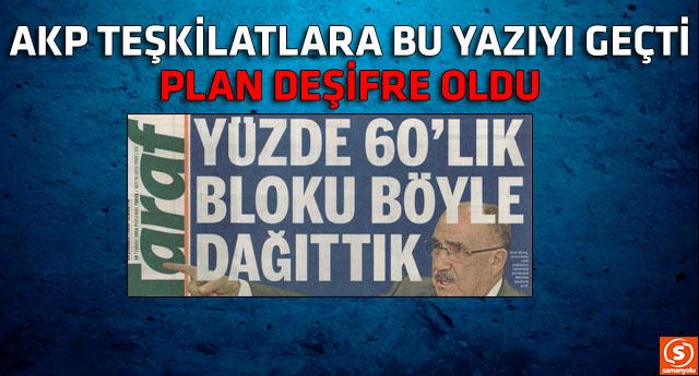 AKP'nin gizli talimatı ortaya çıktı
