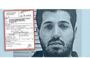 Reza Zarrab'ın kefalet talebini neden reddettiğini açıkladı