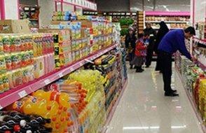 210 şubeli süpermarket zinciri satılıyor