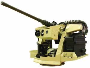 SARP silahı Aselsan