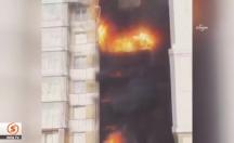Sibirya'da 25 katlı bina alev alev yandı! -video