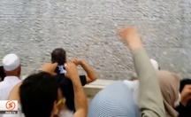 Şeytana iPhone kaptıran Türk :) -video