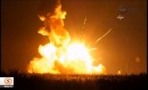NASA roketi böyle infilak etti -video